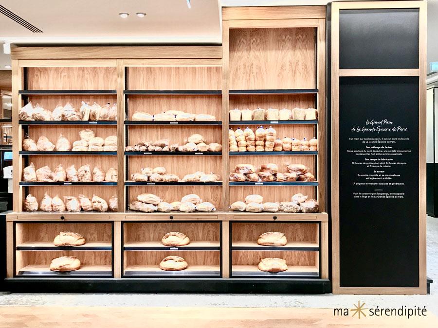 La-Grande-Épicerie-de-Paris-Rive-Droite-Boulangerie-MS